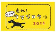 スクリーンショット 2014-01-11 21.39.52.png